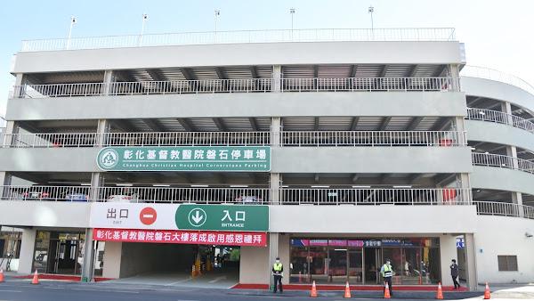 彰基磐石停車場啟用 提供鄉親和員工停車使用