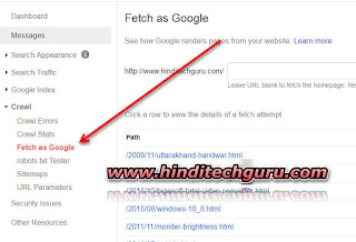 fetch as google page