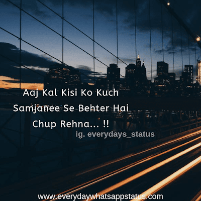 Love Hindi Quotes Images | Everyday Whatsapp Status