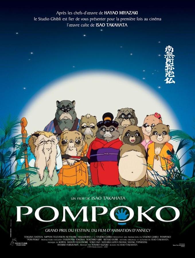 Heisei Tanuki Gassen Pompoko (Anime Film)