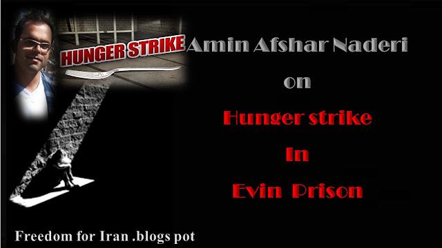 Christian prisoner, Amin Afshar Naderi