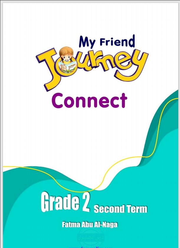 كتاب My Friend Journey connect 2 كونكت 2 ترم تانى 2021  من ماى فريند