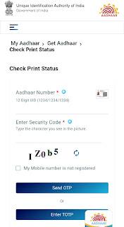 Check pvc aadhar card status