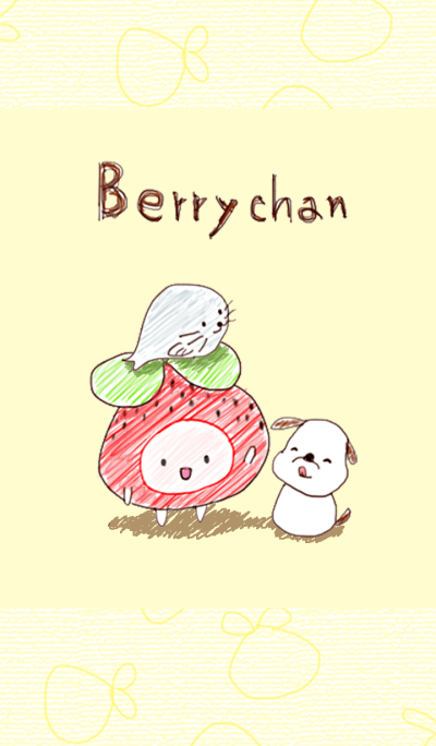 Berrychan and Friends : Puppy and Seal
