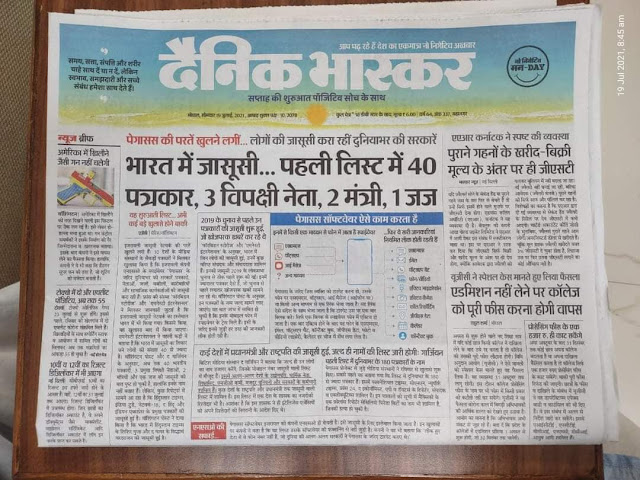 मीडिया भारत में मुर्दा लोकतंत्र चाहता है - Ravish Kumar
