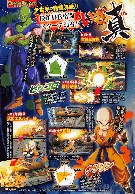 Actu Jeux Vidéo, Arc System Works, Bandai Namco, Dragon Ball Fighter Z, Jeux Vidéo,