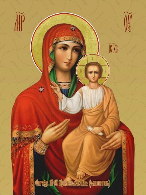 Образ Смоленской Пресвятой Богородицы