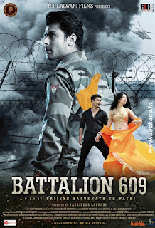 Battalion 609 First Look Poster 4