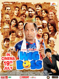 Wig Boss Movie box office collection, Hit or Flop, Budget, Overseas and Worldwide