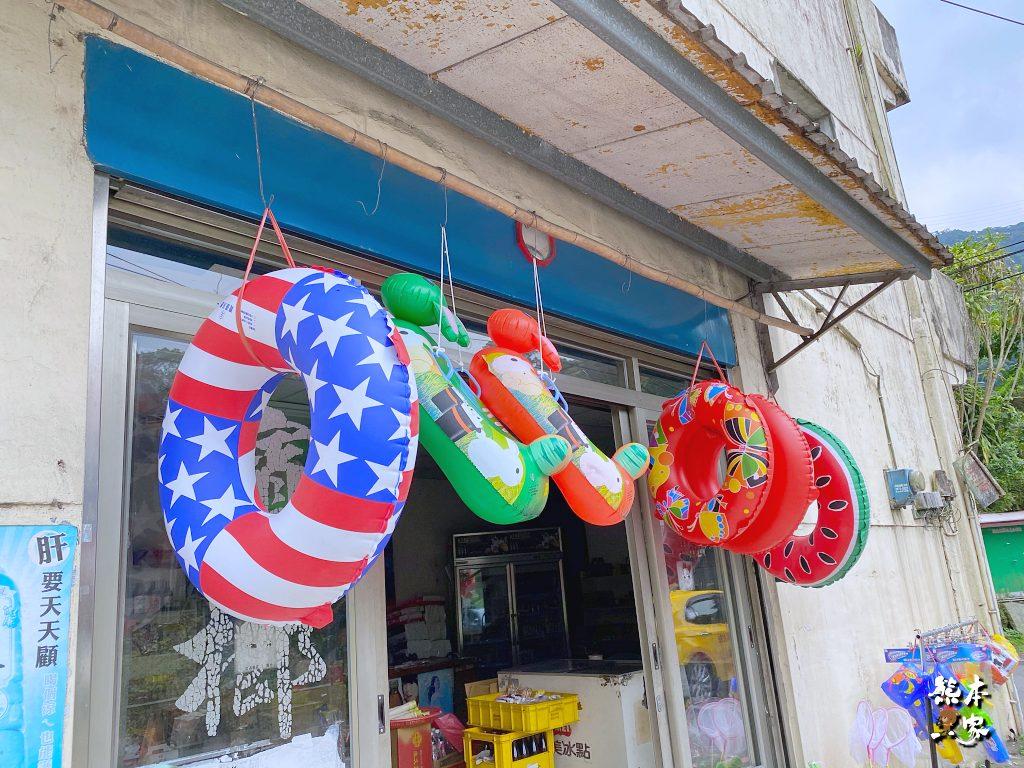三峽插角里218之2柑仔店|大豹溪玩水設施、祭祀品、農產、民生百貨通包的雜貨店