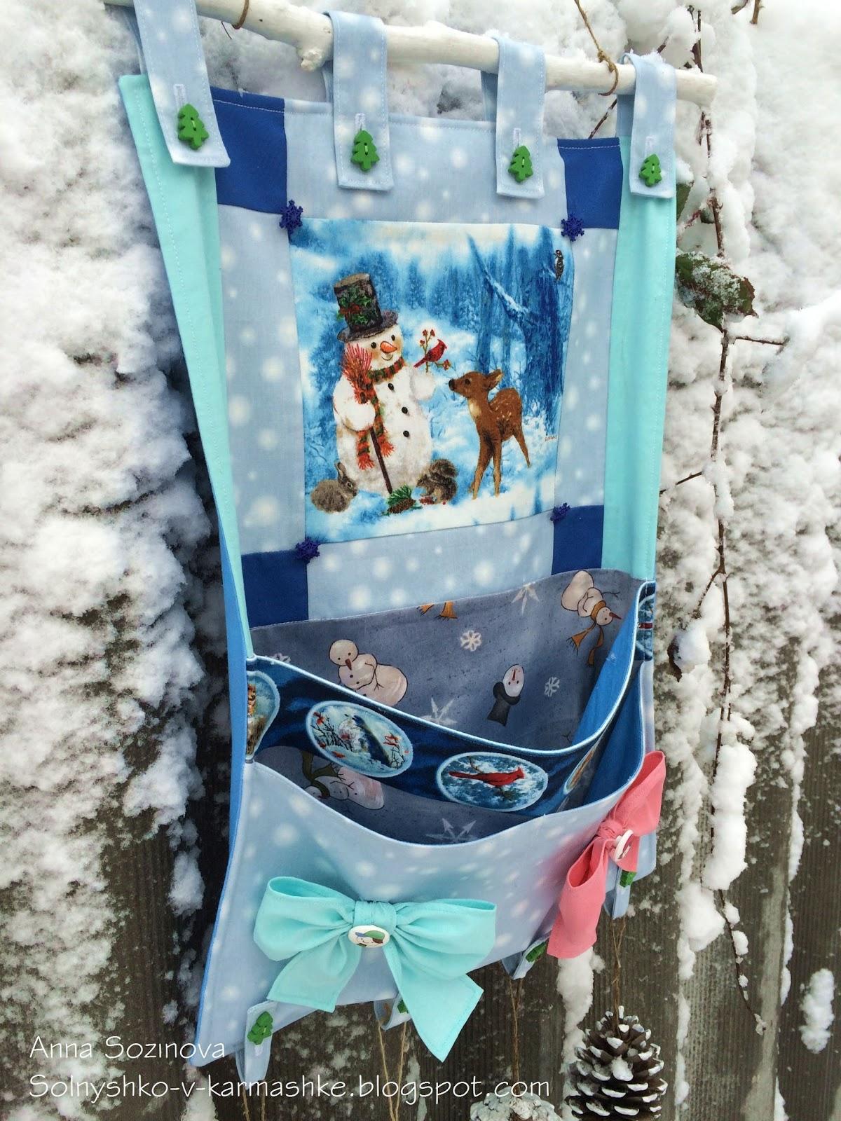 Праздники в декабре январе 2015 года в россии