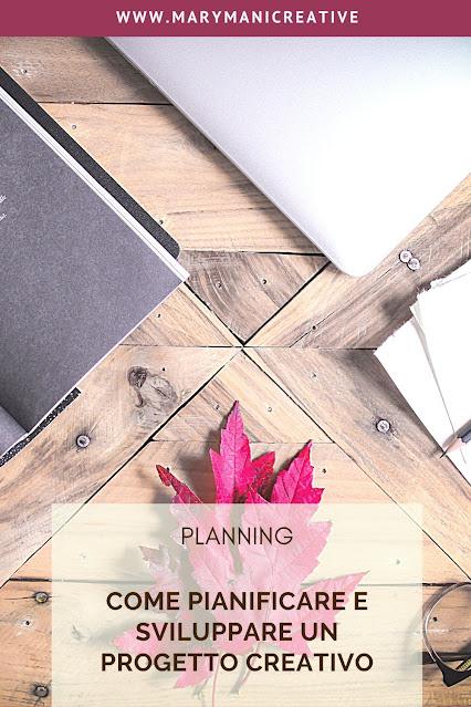 come-progettare-e-pianificare-un-progetto-creativo