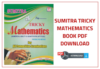 Sumitra Tricky Mathematics Book PDF Download