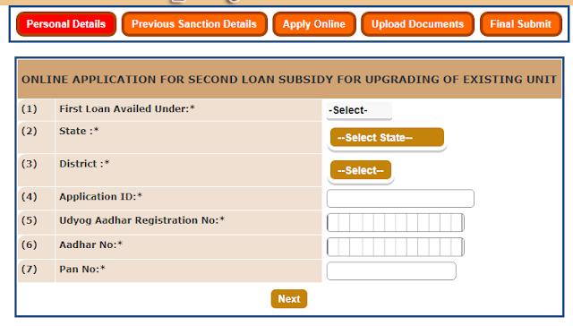 pmegp loan application online - kvic online loan scheme