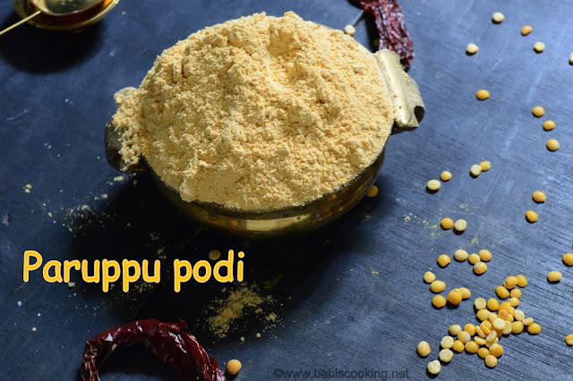 Paruppu podi | Lentils -Spice Powder | How to make paruppu podi
