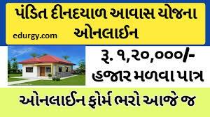 Pandit Din Dayal Upadhyay Awas Yojana info
