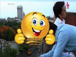 اللى فات سات تردد قناة ام بي سي بوليود MBC Bollywood