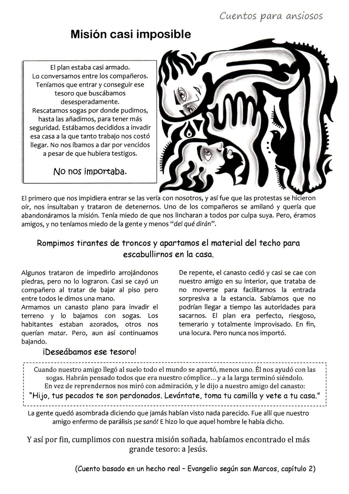 Atractivo Buenas Imágenes Trazables Festooning - Enmarcado Para ...