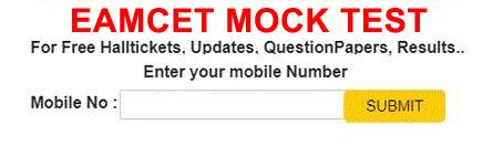 EAMCET Mock Test