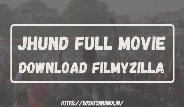 Jhund Full Movie Download Filmyzilla