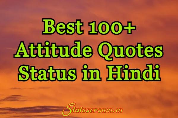 Attitude Quotes Status in Hindi