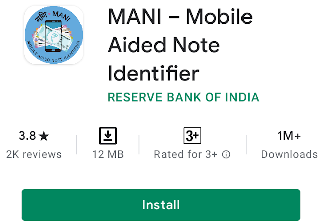 MANI App For Mobile Aided Note Identifier by RBI - Reserve Bank of India
