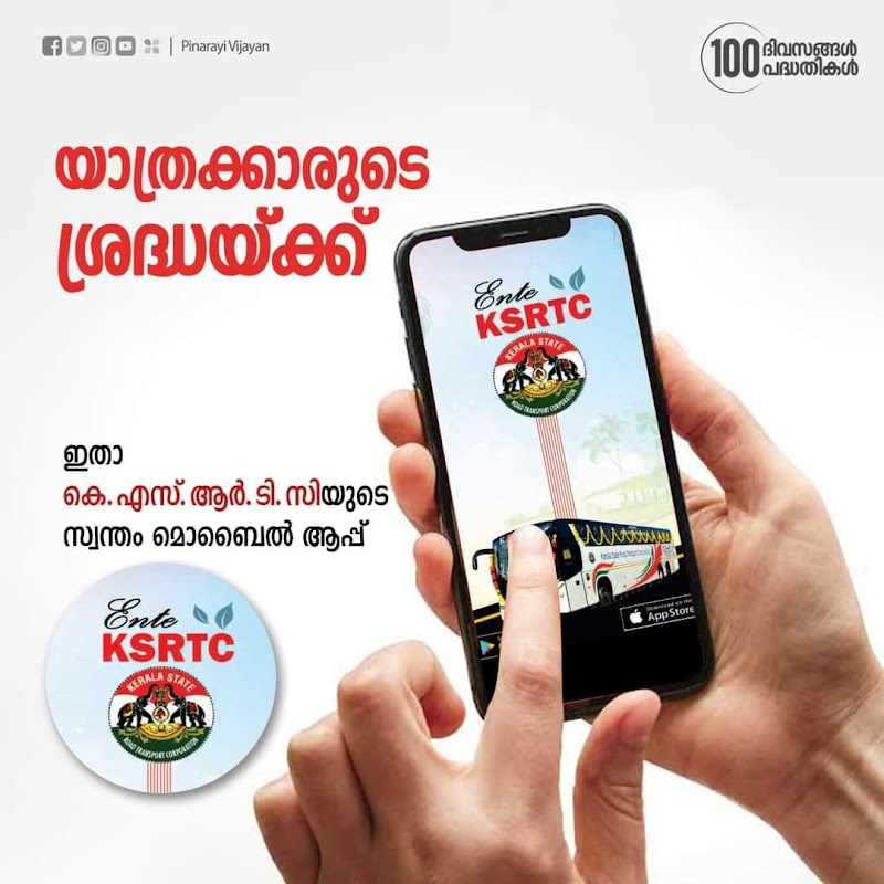 Download KSRTC Bus Booking App Android & iOS