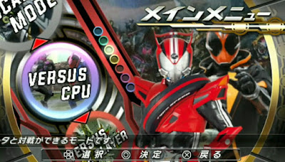 Download Kamen Rider Climax ISO PPSSPP Ukuran Kecil