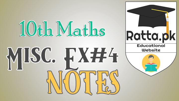 10th Maths Misc. Exercise 4 Solved Obectives - MCQs and Questions