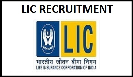 LIC AAO AE Recruitment 2020