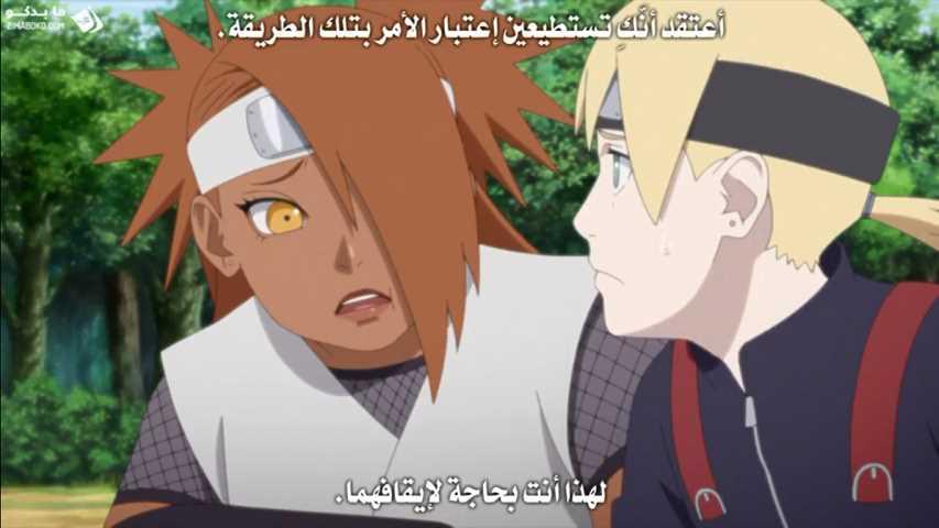 الحلقة 140 من أنمي بوروتو: ناروتو الجيل التالي Boruto: Naruto Next Generations مترجمة