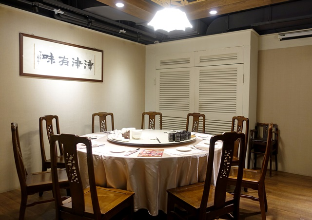 禪風茶樓 Zen Tea Restaurant~台北捷運行天宮站素食茶飲