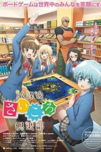 Anime Houkago Saikoro Club Legendado