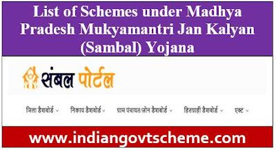 Mukyamantri Jan Kalyan (Sambal) Yojana