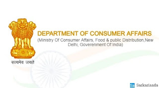 Department Of Consumer Affairs (DCA), Bureau of Indian Standards (BIS) Recruitment Apply now