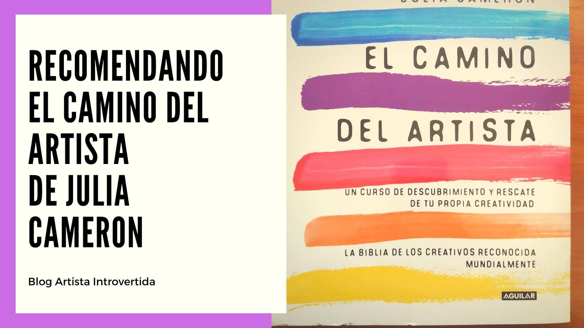 Recomendando El Libro El Camino Del Artista De Julia Cameron Artista Introvertida