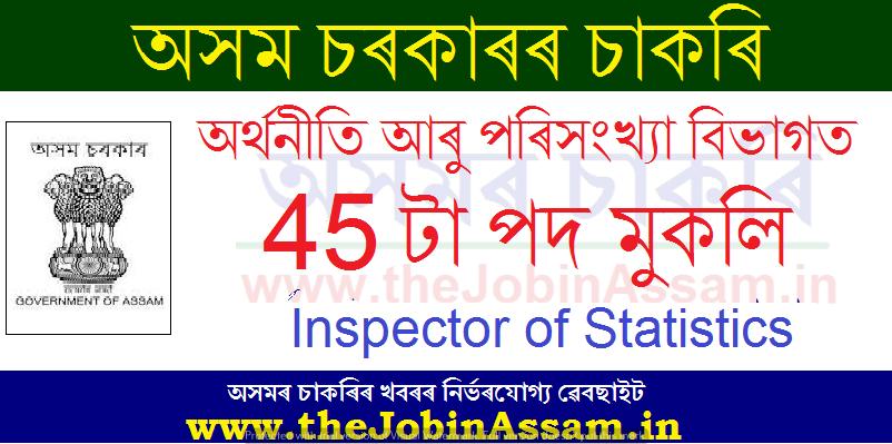 Directorate of Economics & Statistics, Assam Recruitment 2021
