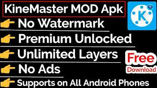 kinemaster_apk_download
