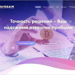 Кандидаты: Buisgain – 8% чистой прибыли за 10 дней!