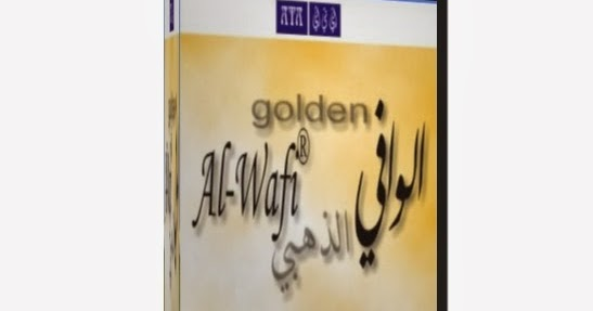 golden al-wafi translator gratuit