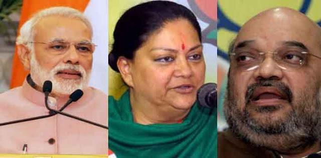 भाजपा ने जारी की स्टार प्रचारकों की सूची, वसुंधरा राजे सहित प्रदेश के 21 नेता