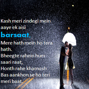 Impressing Life Partner Rainy season Romantic DP Images
