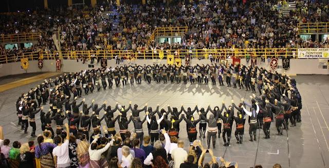 Αυτοί είναι οι χοροί που θα παρουσιαστούν στο 13ο Πανελλαδικό Φεστιβάλ Ποντιακών Χορών