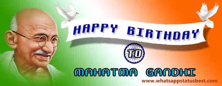gandhi jayanti special whatsapp status, watsapp status on gandhi jayanti, whatsapp status for gandhi jayanthi, facebook status on gandhi jayanti, gandhi jyanti whatsapp status, whatsapp status gandhiji, best status on gandhi jayanti, gandhi jayanti 2016 messages,  gandhi jayanti facebook status, gandhi jayanti whatsapp status, gandhi jayanti whatsapp dp, Gandhi Jayanti Facebook DP, gandhi jayanti status for fb, gandhi jayanti funny status, whatsapp status for gandhi jayanti, status on gandhi jyanti, gandhi jayanti fb post, gandhi jayanti wishes images, gandhi jayanti funny msg, funny gandhi jayanti wishes