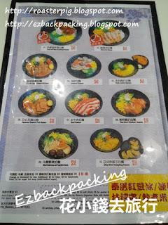 五十嵐日本料理 午餐