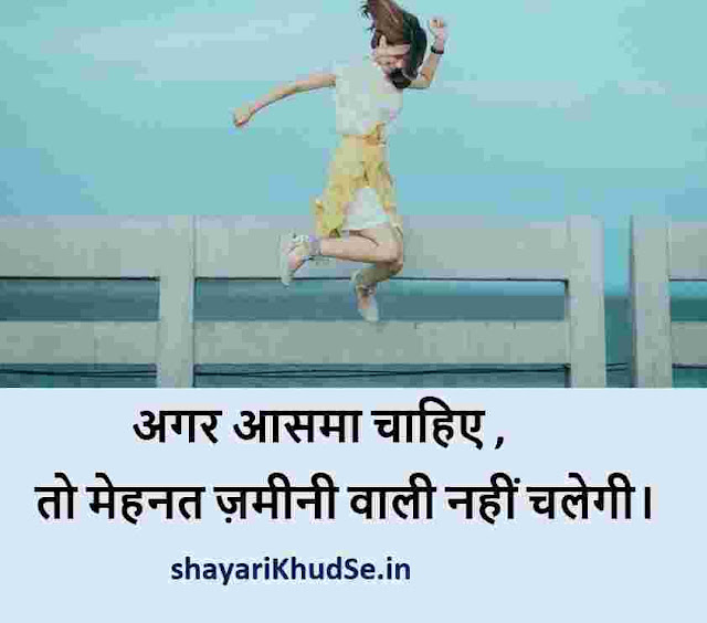 live my life quotes images, my life quotes pictures, my life quotes pics