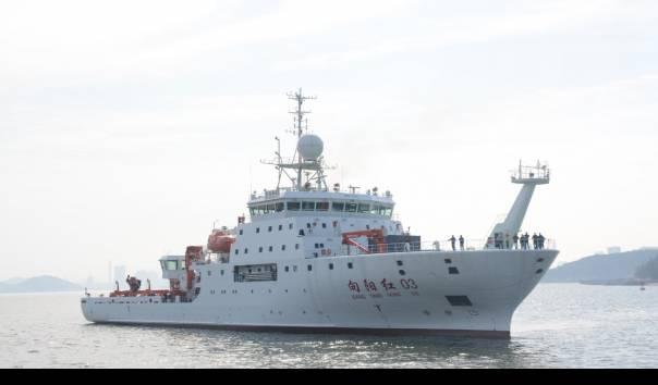 Saat Operasi SAR Sriwijaya Air, Bakamla Cegat Kapal Survei China Menyusup di Selat Sunda
