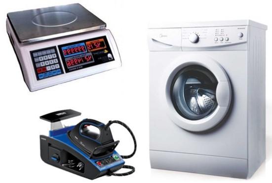 Beberapa Peralatan Untuk Laundry