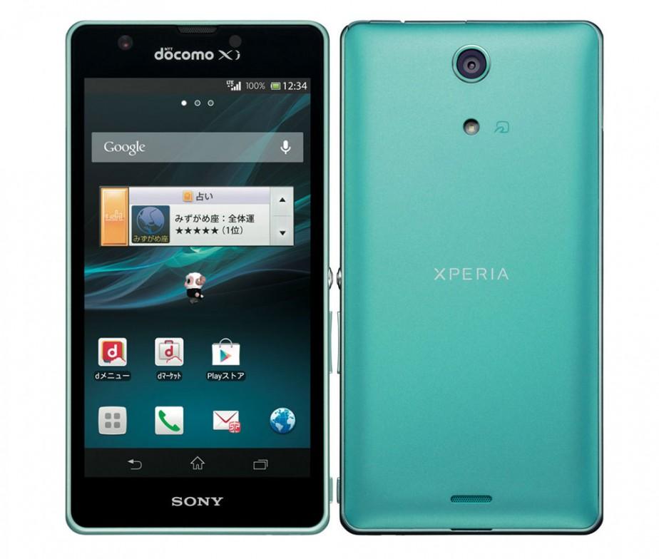 sony xperia z3 docomo firmware download