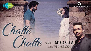 Chalte Chalte Song Lyrics | Mitron | Atif Aslam | Bollywood Song